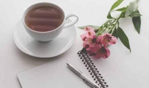 【ジャーナリング】心を満たし幸せヂカラを育む書く習慣 58